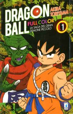 Copertina DRAGON BALL FULL COLOR n.9 - LA SAGA DEL GRAN DEMONE PICCOLO 1 (m4), STAR COMICS