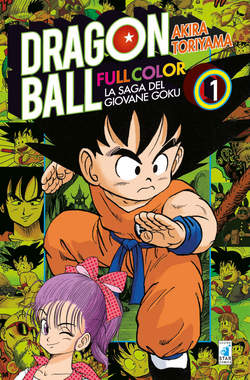 Copertina DRAGON BALL FULL COLOR (m8) n.1 - LA SAGA DEL GIOVANE GOKU 1 (m8), STAR COMICS