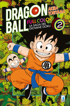 Copertina DRAGON BALL FULL COLOR (m8) n.2 - LA SAGA DEL GIOVANE GOKU 2 (m8), STAR COMICS