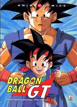 Copertina DRAGON BALL GT ANIME n.1 - DRAGON BALL GT, STAR COMICS