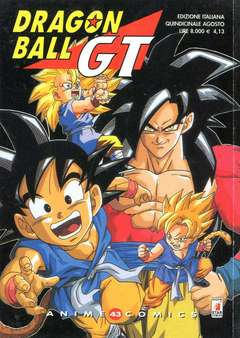 Copertina DRAGON BALL GT ANIME n.2 - DRAGON BALL GT PERFECT F.1, STAR COMICS