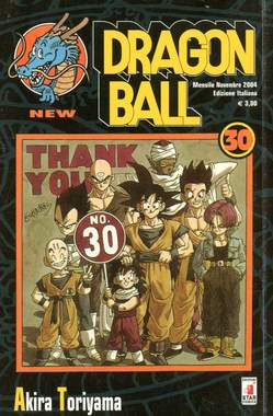 Copertina DRAGON BALL NEW n.30 - DRAGON BALL NEW 30, STAR COMICS