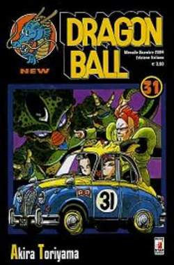 Copertina DRAGON BALL NEW n.31 - DRAGON BALL NEW 31, STAR COMICS