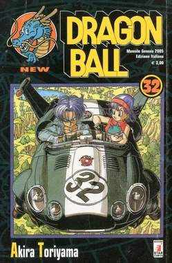 Copertina DRAGON BALL NEW n.32 - DRAGON BALL, STAR COMICS
