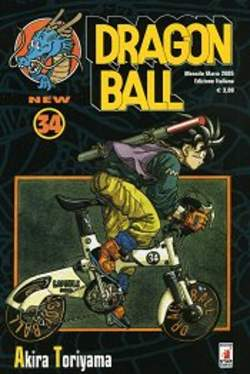 Copertina DRAGON BALL NEW n.34 - DRAGON BALL NEW 34, STAR COMICS