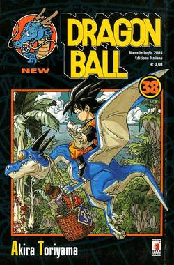 Copertina DRAGON BALL NEW n.38 - DRAGON BALL NEW 38, STAR COMICS