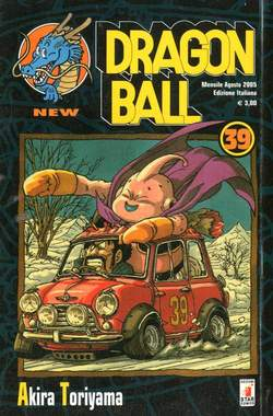Copertina DRAGON BALL NEW n.39 - DRAGON BALL NEW 39, STAR COMICS