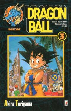 Copertina DRAGON BALL NEW n.3 - DRAGON BALL 3, STAR COMICS