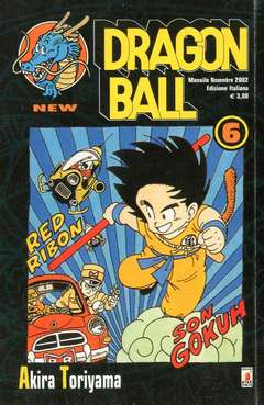 Copertina DRAGON BALL NEW n.6 - DRAGON BALL 6, STAR COMICS
