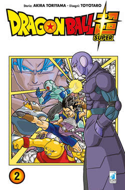 Copertina DRAGON BALL SUPER n.2 - DRAGON BALL SUPER, STAR COMICS