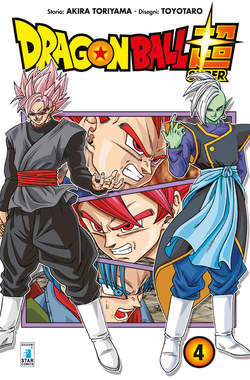 Copertina DRAGON BALL SUPER n.4 - DRAGON BALL SUPER, STAR COMICS