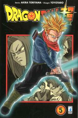 Copertina DRAGON BALL SUPER n.5 - DRAGON BALL SUPER #5 LIMITED EDITION, STAR COMICS