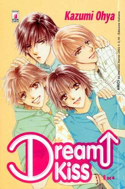 Copertina DREAM KISS n.1 - DREAM KISS 1, STAR COMICS