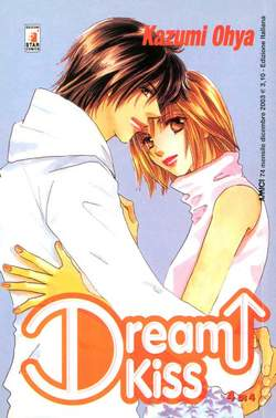 Copertina DREAM KISS n.4 - DREAM KISS 4, STAR COMICS