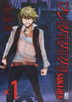Copertina DURARARA!! n.1 - SAIKA-HEN 1 (m3), STAR COMICS