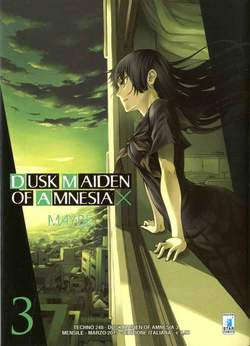 Copertina DUSK MAIDEN OF AMNESIA n.3 - DUSK MAIDEN OF AMNESIA 3 (m10), STAR COMICS