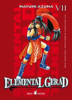 Copertina ELEMENTAL GERAD n.7 - ELEMENTAL GERAD (m18), STAR COMICS