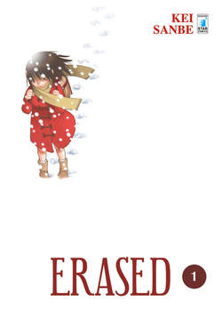 Copertina ERASED n.1 - ERASED (m9), STAR COMICS