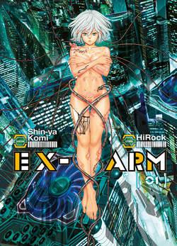 Copertina EX-ARM n.1 - EX-ARM 1, STAR COMICS