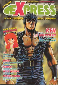 Copertina EXPRESS n.4 - EXPRESS, STAR COMICS