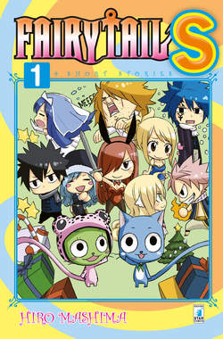 Copertina FAIRY TAIL S SHORT S. (m2) n.1 - FAIRY TAIL S - SHORT STORIES 1 (m2), STAR COMICS