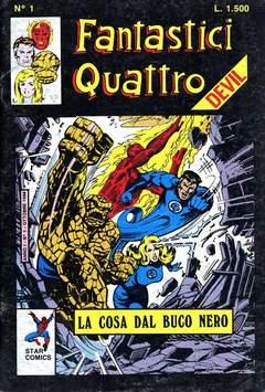 Copertina FANTASTICI QUATTRO n.1 - FANTASTICI QUATTRO           1, STAR COMICS