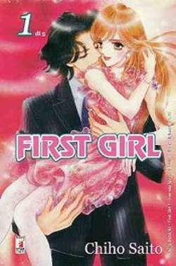 Copertina FIRST GIRL n.1 - FIRST GIRL 1, STAR COMICS