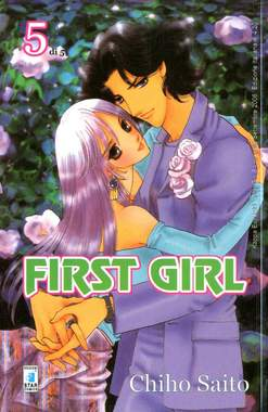 Copertina FIRST GIRL n.5 - FIRST GIRL 5, STAR COMICS