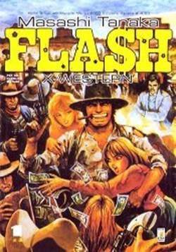 Copertina FLASH X-WESTERN n.1 - FLASH X-WESTERN 1, STAR COMICS