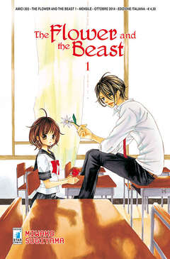 Copertina FLOWER AND THE BEAST n.1 - FLOWER AND THE BEAST (m10), STAR COMICS