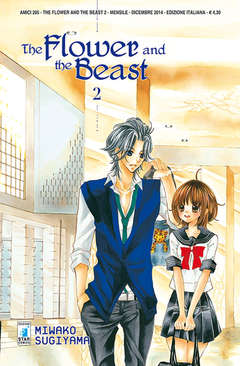 Copertina FLOWER AND THE BEAST n.2 - FLOWER AND THE BEAST (m10), STAR COMICS