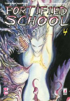 Copertina FORTIFIED SCHOOL n.4 - FORTIFIED SCHOOL 4, STAR COMICS