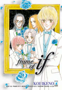 Copertina FRAME OF IF n.152 - FRAME OF IF, STAR COMICS