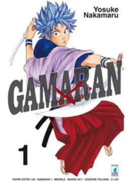 Copertina GAMARAN n.1 - GAMARAN 1, STAR COMICS