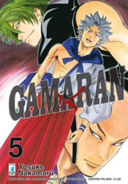 Copertina GAMARAN n.5 - GAMARAN 5, STAR COMICS