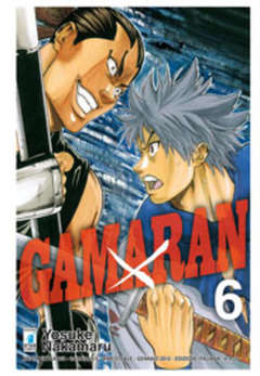 Copertina GAMARAN n.6 - GAMARAN 6, STAR COMICS