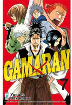 Copertina GAMARAN n.7 - GAMARAN 7, STAR COMICS