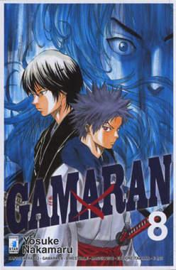 Copertina GAMARAN n.8 - GAMARAN 8, STAR COMICS