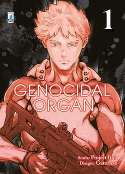 Copertina GENOCIDAL ORGAN (m3) n.1 - GENOCIDAL ORGAN, STAR COMICS