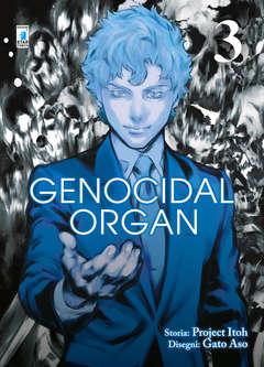 Copertina GENOCIDAL ORGAN (m3) n.3 - GENOCIDAL ORGAN, STAR COMICS