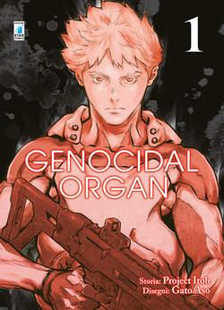 Copertina GENOCIDAL ORGAN n.1 - GENOCIDAL ORGAN, STAR COMICS