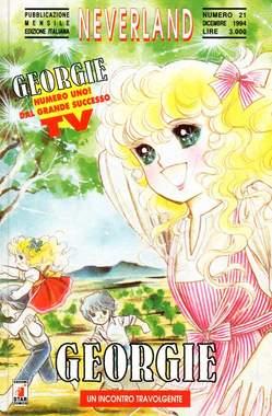Copertina GEORGIE n.1 - GEORGIE 1, STAR COMICS