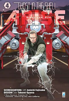 Copertina GHOST IN THE SHELL n.12 - GHOST IN THE SHELL - ARISE 4, STAR COMICS