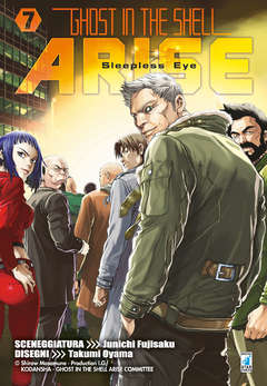 Copertina GHOST IN THE SHELL n.15 - ARISE 7, STAR COMICS