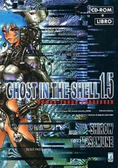 Copertina GHOST IN THE SHELL n.3 - GHOST IN THE SHELL 1.5 CR-ROM + LIBRO, STAR COMICS