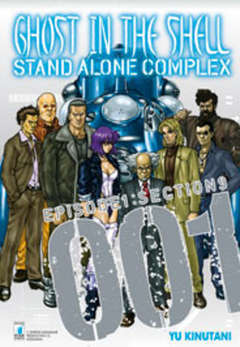 Copertina GHOST IN THE SHELL n.4 - GHOST IN THE SHELL - STAND ALONE COMPLEX 1, STAR COMICS