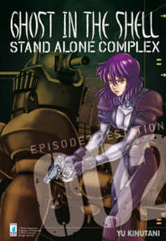 Copertina GHOST IN THE SHELL n.5 - GHOST IN THE SHELL - STAND ALONE COMPLEX 2, STAR COMICS