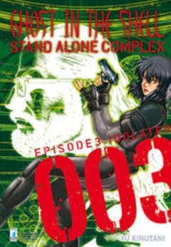 Copertina GHOST IN THE SHELL n.6 - GHOST IN THE SHELL - STAND ALONE COMPLEX 3, STAR COMICS