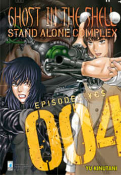 Copertina GHOST IN THE SHELL n.7 - GHOST IN THE SHELL - STAND ALONE COMPLEX 4, STAR COMICS