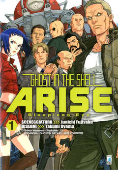 Copertina GHOST IN THE SHELL n.9 - GHOST IN THE SHELL ARISE 1, STAR COMICS